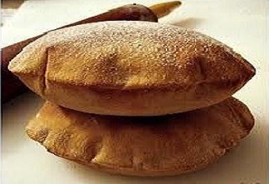 Arap Ekmeği Geliştirme Ürünü